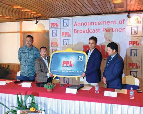 Pokhara Premier League announces broadcast deal