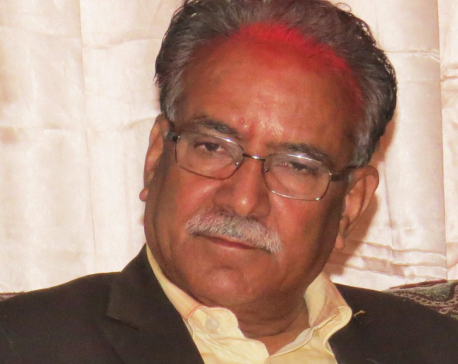 Dahal raps govt for revoking decision to award Budhi Gandaki to Chinese company