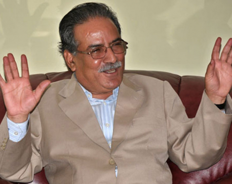 Bad weather compelled Dahal to return capital by road