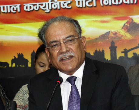 People yet to be familiar with new governing system, says Dahal