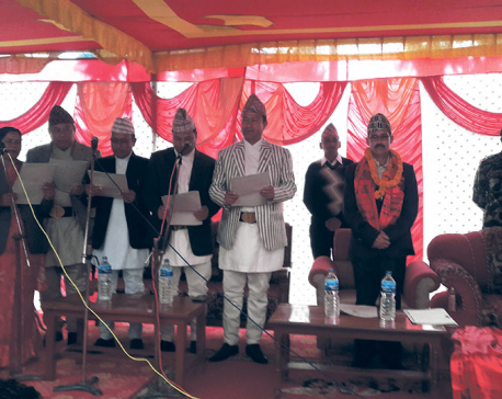 Province 7 gets seven-member cabinet