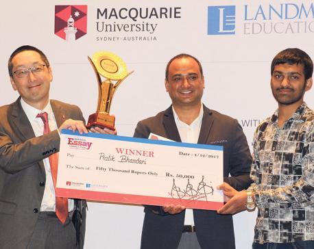 Pratik wins National Essay Competition 2017
