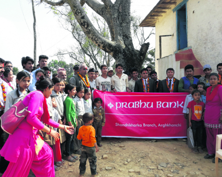 Prabhu Bank organizes eye camp
