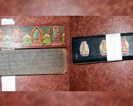 Conmen selling fake antique buddhist books arrested