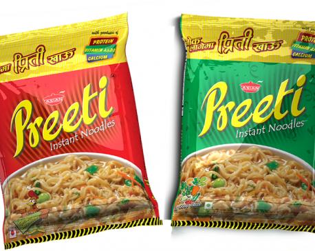 Preeti launches 'Bhok Jaruri Chha' campaign