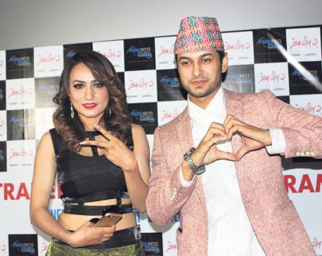 Trailer launch of 'Prem Geet 2'