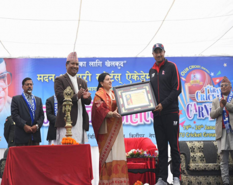 President inaugurates first cricket festival