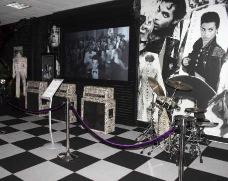 Prince's ashes to be displayed marking 5th year of his death