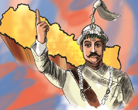The great king who gave us Nepal