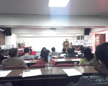 'Udhyami Nepal' portal to promote youth entrepreneurship