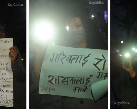 Photos: Civil society activists stage protest at Maitighar against parliament dissolution