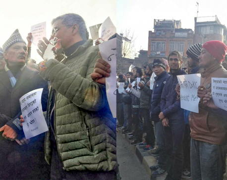 Mass protest against detention of Dr KC (photo feature)
