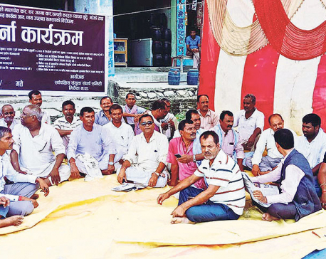 Locals protest against local government