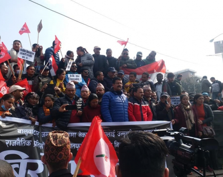 Demonstration held in protest of CIAA's move to implicate Gachchadar in Lalita Niwas land scam