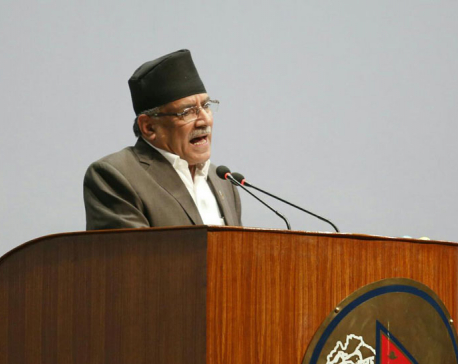 Bijukchhe labels Dahal an Indian Trojan horse