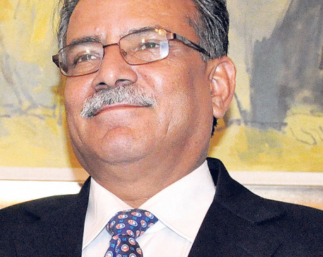 Don't doubt the left alliance that is for development and prosperity: Dahal