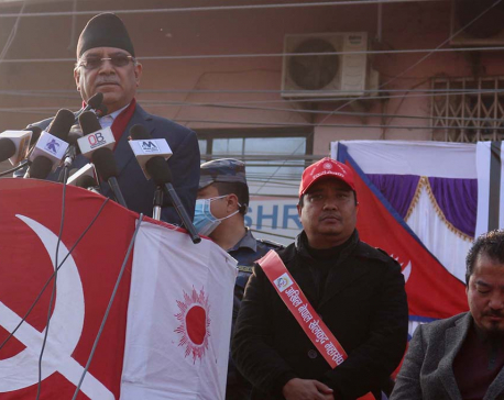 Nepal facing a big political crisis: Dahal