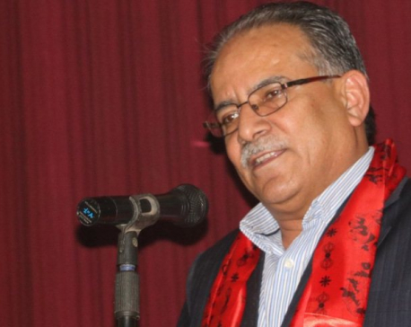 Dahal asks Oli: How can we smile at a time when you have killed the constitution?