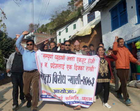 Shutdown in Pyuthan, Arghakhanchi against split of hill districts from Province 5