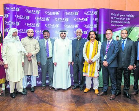 Qatar Airways hosts Iftar dinner