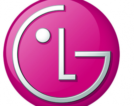 LG commercial washing machine now in market