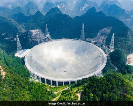 Search for alien life begins as world's largest radio telescope starts operating