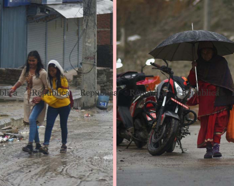 Kathmandu receives its first winter rain of the year
