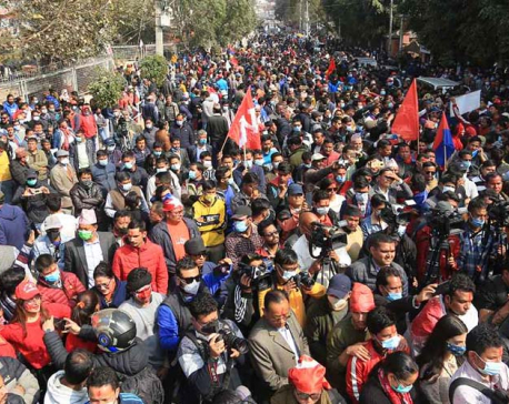 PHOTOS: Dahal-Nepal faction's victory rally following parliament reinstatement