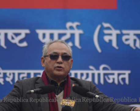 Those organizing non-vegetarian agitations will be locked in Central Zoo: Home Minister Thapa