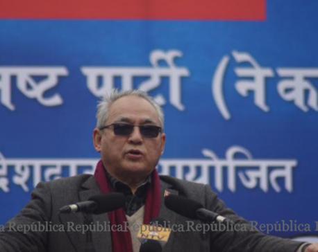 UML fields Badal for upper house by-polls