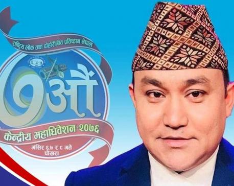 Ramesh BG elected president of National Folk Song Academy