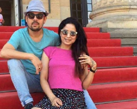 Ram Krishna Dhakal and his wife divorced