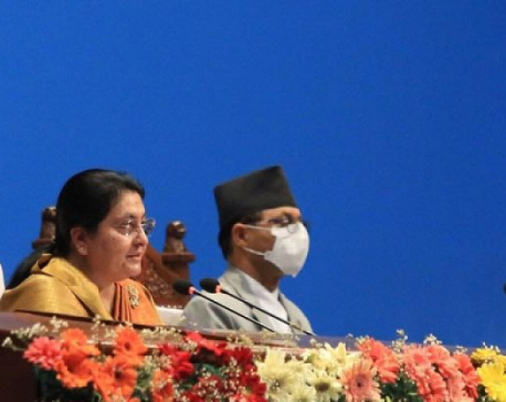 Govt's first priority in the upcoming fiscal year is to make Nepal free from COVID-19: President Bhandari (with full text)