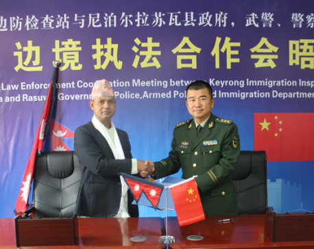 Nepal, China seal border security deal