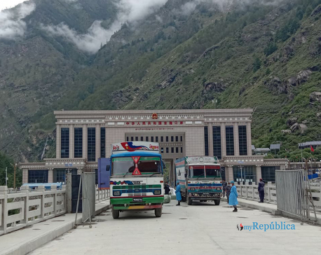 Rasuwagadhi border point resumes from today, four cargo vehicles enter Nepal