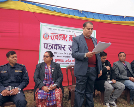 Ratnanagar Festival to kick off on Friday