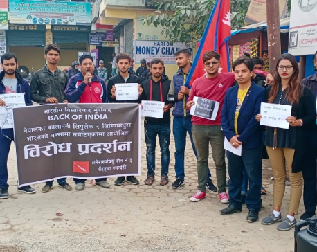 Students stage protest along Nepal-India border against Kalapani encroachment by India