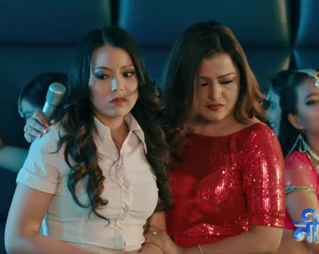 Rekha Thapa portraying dance bar singer in 'Neerphool'