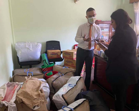 Relief worth Rs 225,000 distributed to flood and landslide victims of Gyalthum