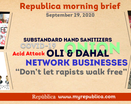 Republica Morning Brief : Sept 29