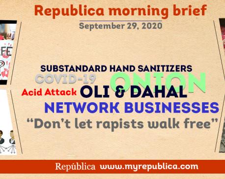 Republica Morning Brief : Sept 29