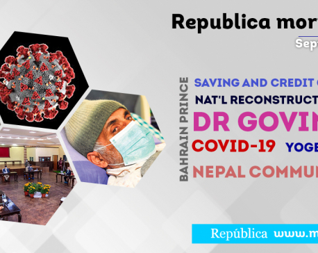 Republica Morning Brief