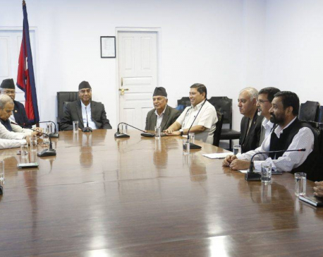 Meeting between ruling parties and  RJP-N underway (Update)