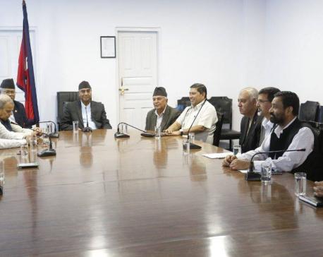 Meeting between ruling parties and  RJP-N underway (Update)