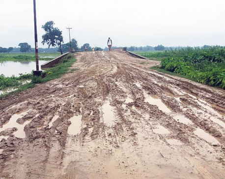 Shoddy repairs plague Saptari roads