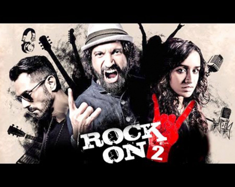 'Rock on!!2' teaser poster released