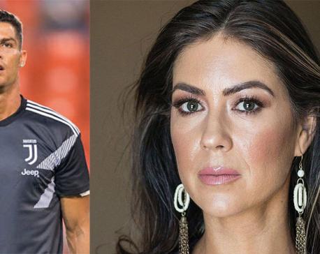 Ronaldo accused by US woman of rape in Las Vegas hotel room - reports