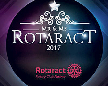 Hunt Begins for Mr, Miss Rotaract 2017