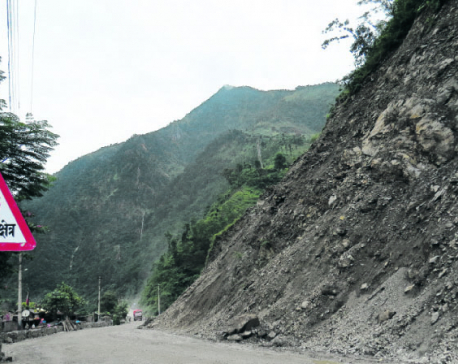 Rs 200 million to be invested to control landslide