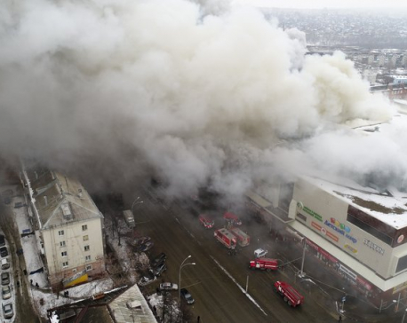 Russian shopping mall fire kills at least 48, report says (update)